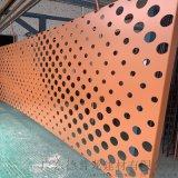 德普龍綜合樓微孔鋁單板 摩天城市衝孔2.5鋁單板