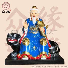 雕塑鎏金药王爷神像 玻璃钢神像 李时珍 扁鹊神像
