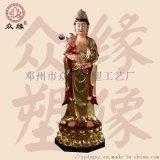 合掌观音菩萨 雕塑彩绘   神像 寺庙供奉佛像
