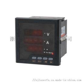 廠家直銷復費率多功能表 嵌入式儀表