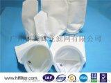 尼龍聚丙烯聚乙烯墨濾袋塗料藥液濾袋