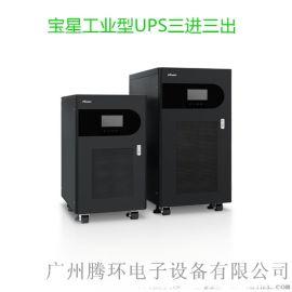 UPS不间断电源宝星GT160K 工频机UPS电源
