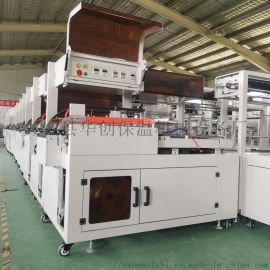 茶叶包装机 全自动包膜机 热收缩包装机稳定可靠