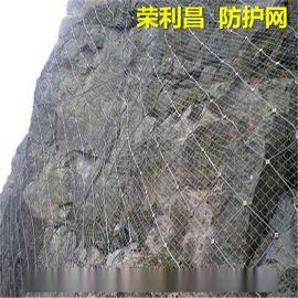成都防護網,成都邊坡防護網,落石防護網,山坡防護網價格
