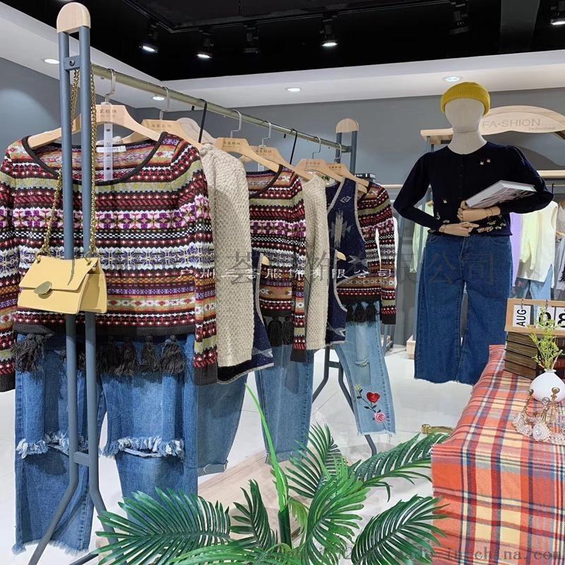古樹葉連衣裙套裝品牌折扣店特賣場貨源世紀藍天