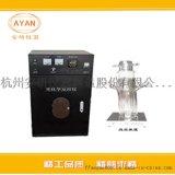 北京光催化反应器AYAN-GHX-B光化学反应釜