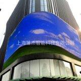 浙江户外广告牌-电子广告屏-LED电子显示屏