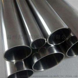 溫州廠家供應 201*4 304不鏽鋼管 現貨