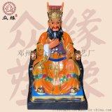 厂家直销四海龙王神像 树脂材质神像