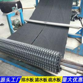 四川新型塑料排水板施工指导