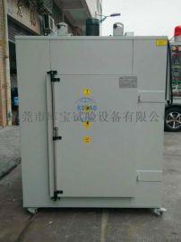 东莞立式真空干燥箱