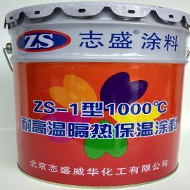 江苏纳米隔热保温涂料,水性保温涂料厂家
