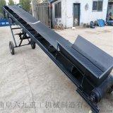 耐磨鏈板輸送機 大傾角板鏈輸送機 六九重工 石料鏈