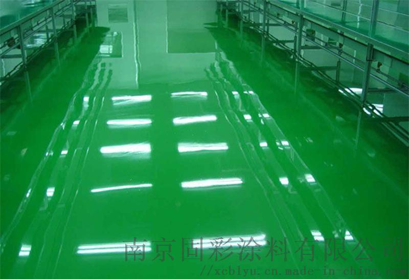 防尘耐磨环氧树脂地坪漆 防静电专用地坪漆