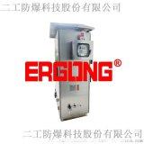 二工防爆介質隔離PID調節防爆正壓控制櫃