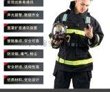 道雄碳纤维气瓶空气呼吸器 DS-RHZKF9CT