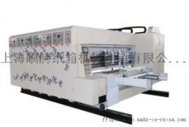纸箱高速印刷机 纸箱印刷设备 瓦楞纸板印刷机