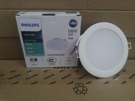 飞利浦DN200B超薄LED筒灯15W5寸