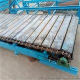 塑料链板机 不锈钢链板水平运输机 六九重工 链板输