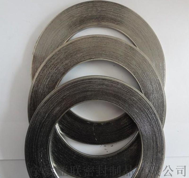 宁波亚联密封橡胶四氟复合垫片厂家供应