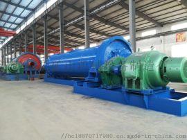 供应球磨机 湿式格子球磨机  轴承球磨机生产厂家