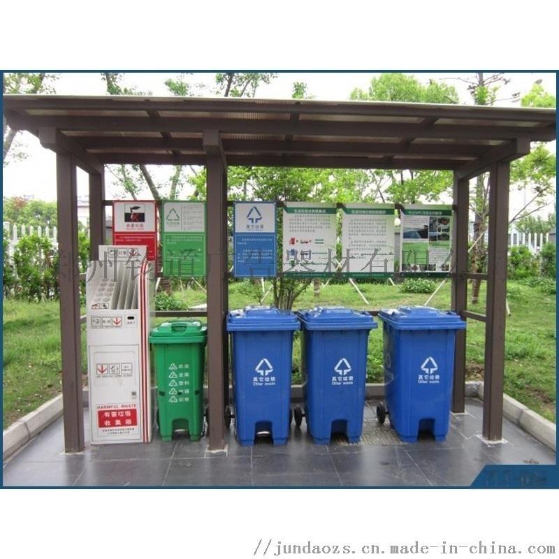 经济型分类亭垃圾分类亭优势标准