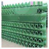 玻璃钢排风管道 安庆农田排灌井管