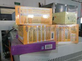 啤酒组合装自动套膜收缩机 礼盒装电动牙刷盒膜收缩机