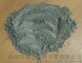大體積混凝土42.5低熱矽酸鹽水泥(高貝利特水泥)