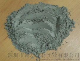 大體積混凝土42.5低熱硅酸鹽水泥(高貝利特水泥)