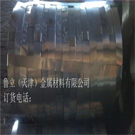 镀锌电缆用钢带 现货Q195 厂家直销