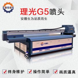 青岛石材彩绘机 仿大理石UV大板打印机