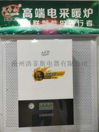 忻州煤改电智能电壁挂炉生产厂家