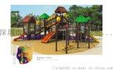 三亚儿童活动设施,户外组合滑梯厂家
