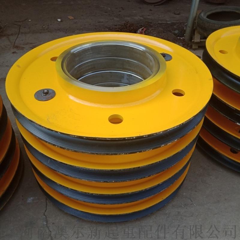 礦井提升滑輪組 U型槽起重吊車滑輪 吊裝滑輪組