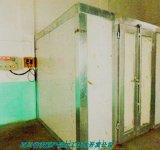 糖姜片生产设备,红糖姜片机械