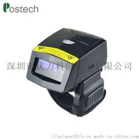 FS01指环蓝牙1D扫描器快递仓库超市条码扫描器