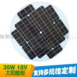 深圳圓形太陽能電池板 單多晶硅光伏發電小組件