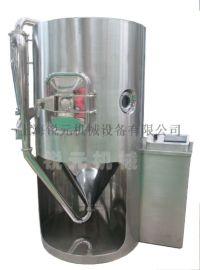 实验型离心喷雾干燥机