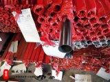 国际SUS304不锈钢圆管海曙区