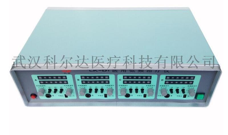 型  儀,LK-D1型  低頻  儀
