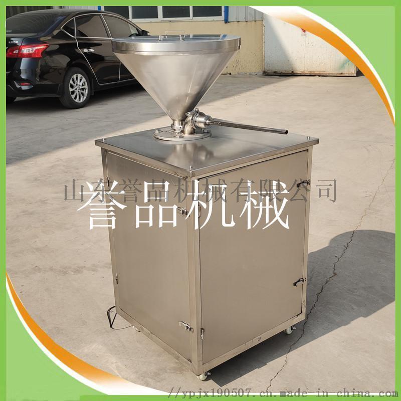 辽宁压肉灌肠机-整套香肠机器-大型自动灌香肠机视频