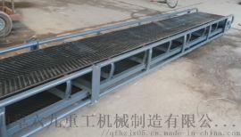 隔挡边式大倾角输送机 8米长电动升降粮食皮带机