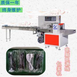 电脑电源线包装机,电源线套袋机