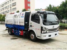 东风多利卡自装卸式垃圾车厂家批发