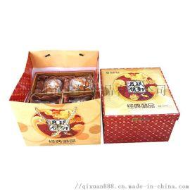琪轩经典御品月饼六口味12个装广式月饼中秋礼盒