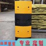斜坡減速墊交通設施減震板 橡膠減速帶