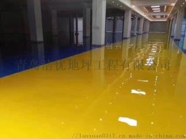 潍坊胶州青岛环氧地坪每平米价格包料施工