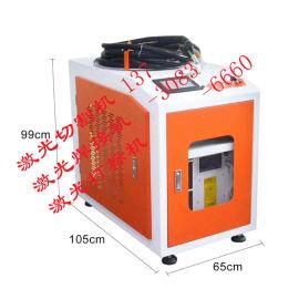 成都大鹏不锈钢卫浴厨具制品手持式激光自动焊接机