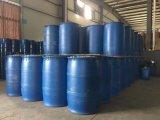ABS/PC/PS/PA/PET雙組份水性塑膠樹脂